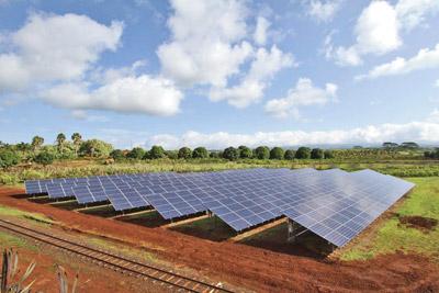 REC Solar commercial